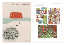 冊子「イラストレーターズ通信vol.12」