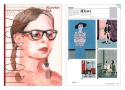 ファッションイラストレーションファイル2015