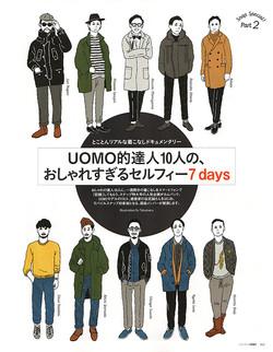 UOMO No.131 2016.2