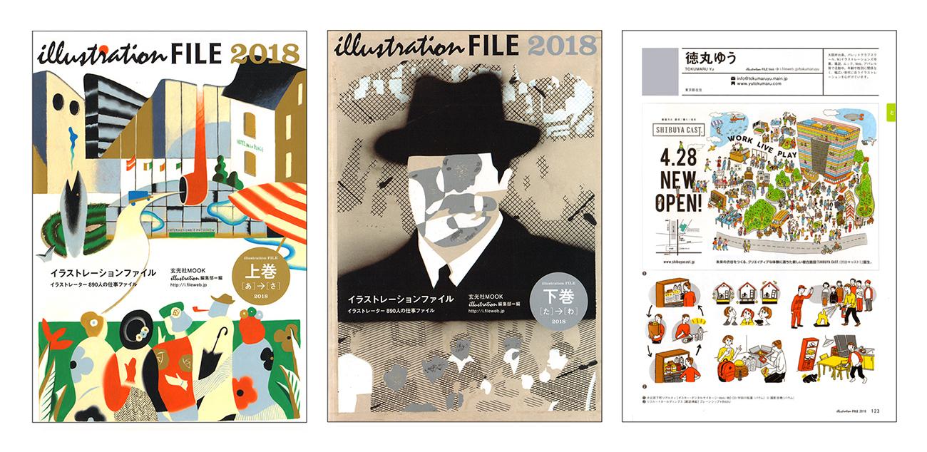 illustration FILE 2018