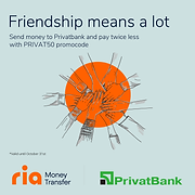 FB-PROMOCODE-PRIVATBANK_ENG.png