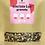 Thumbnail: Club Rozalie Granola / Peanut Butter & Jam