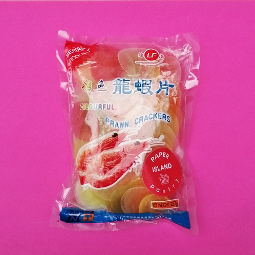 Rainbow Prawn Crackers