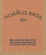 hummus bros .jpg