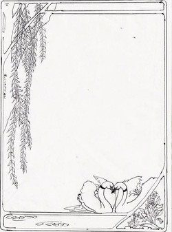 Letter6.jpg
