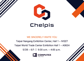 池安科技 Computex 2019 in Taipei