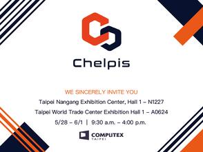 池安科技 Computex 2019 in Taipei