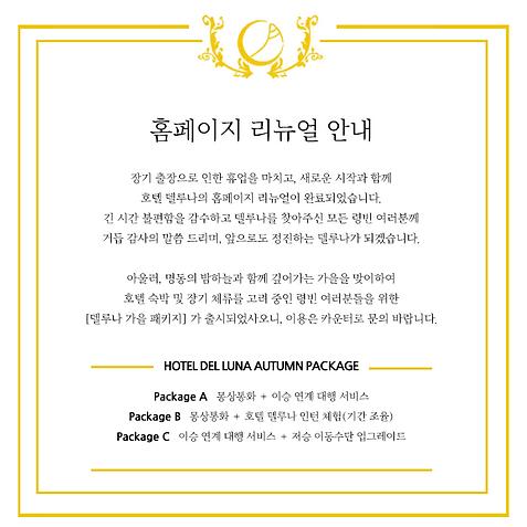 초대장 틀-Recovered.png