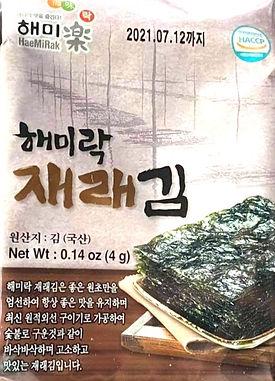 Toasted Nori HaeMiRak Pack of 9