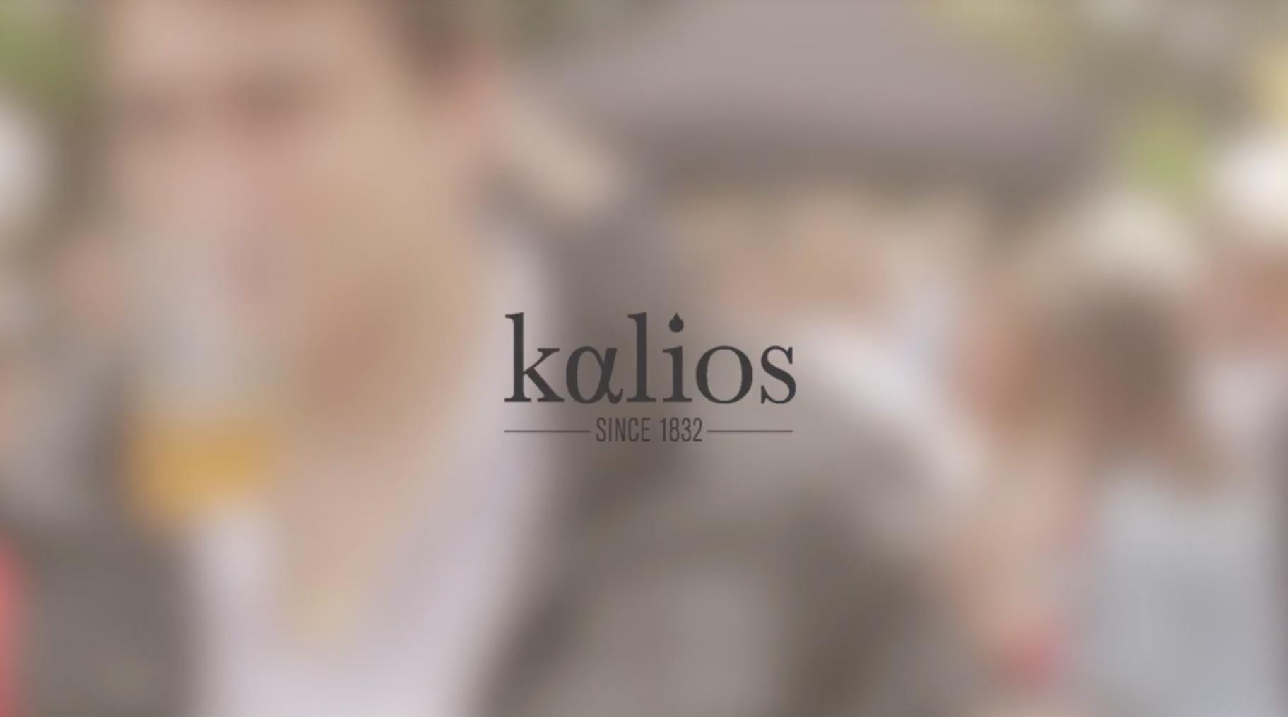 Kalis d'or 2016