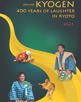 400%20years%20Kyogen%20%EF%BC%88large)_e