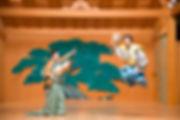 2016.8 Kyogen.jpg