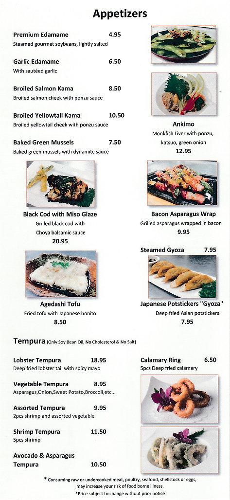 2020 appetizers 2.jpg