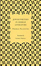 P. Palavestra - Jewish Writers