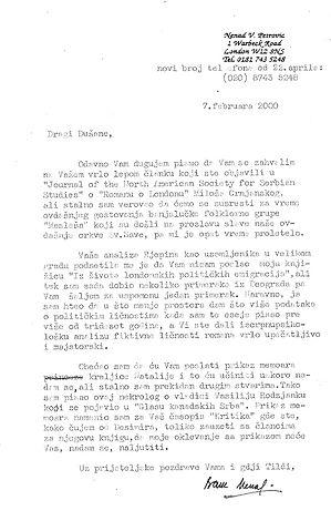 Nenad Petrovic letter.jpg