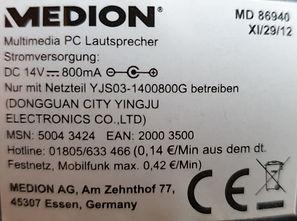 Medion Lautsprecher (3).jpg