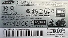 Samsung Monitor 2 (3).jpg