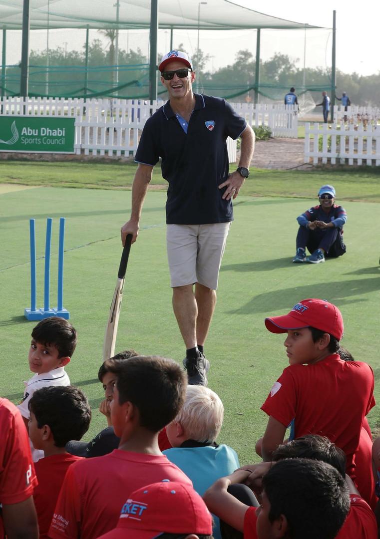 Abu Dhabi Cricket Academy