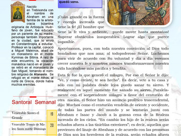 Boletín, 4to Domingo después de Pentecostés