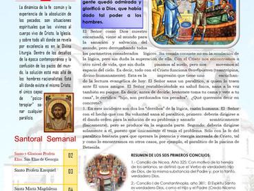 Boletín, Domingo de los Santos Padres de los seis primeros Concilios Ecuménicos