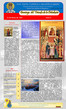 Boletín, Domingo del Triunfo de la Ortodoxia
