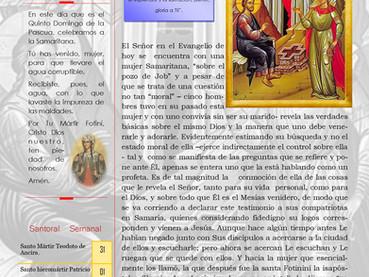 Boletín, Domingo de la Samaritana