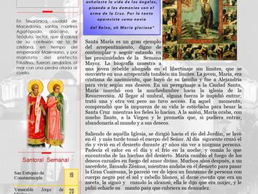 Boletín, Domingo de María la Egipciaca