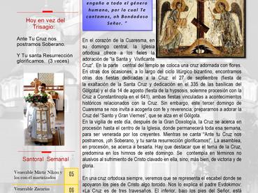 Domingo de la Veneración de la Santa y Vivificadora Cruz