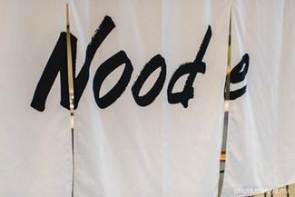 Nood e / Yokohama NEWoMan