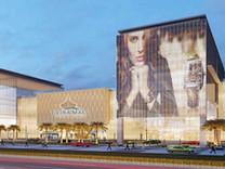 Deira Mall