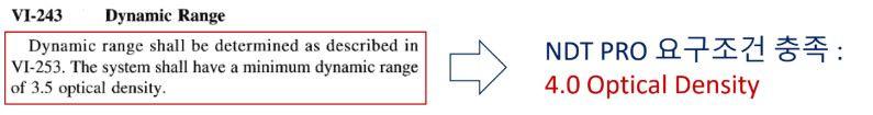 ASME Section V 중 광학 밀도(Optical Density)에 대한 기준