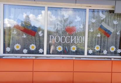 Окна_России