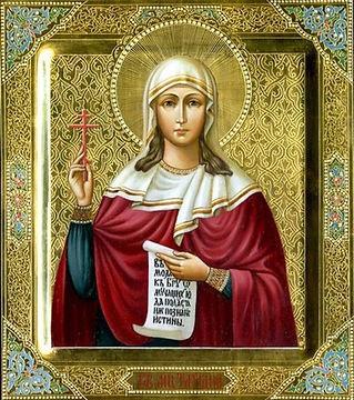 Икона Святой мученицы Татианы.jpg