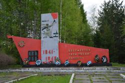 Памятник воинам Великой Отечественной во