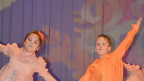 Коллектив Созвездие с танцем Как-то в де