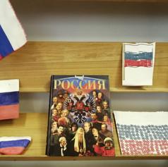 День Российского флага 22 августа