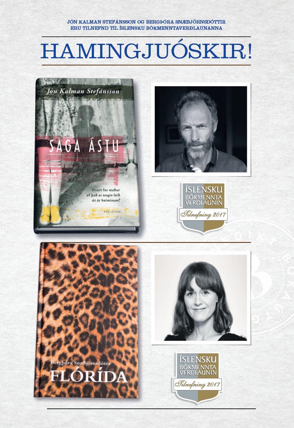 Icelandic Literary Award