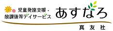 asunaro_fix_type[44].jpg