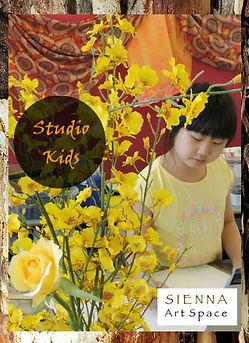 2019_Studio Kids Image.jpg
