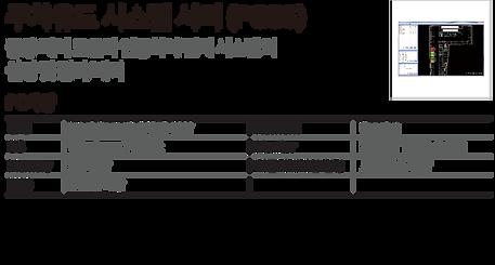 제품정보들_01.png