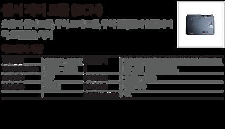 제품정보들_03.png
