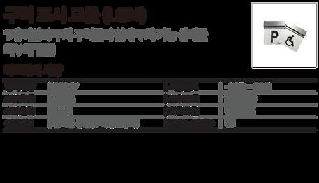 제품정보들_04.png