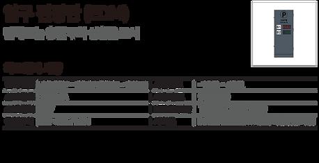 제품정보들_06.png