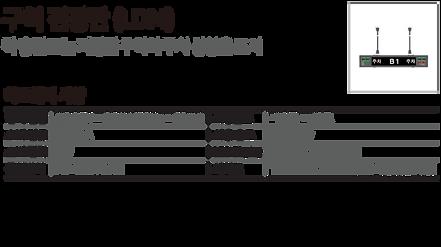 제품정보들_05.png