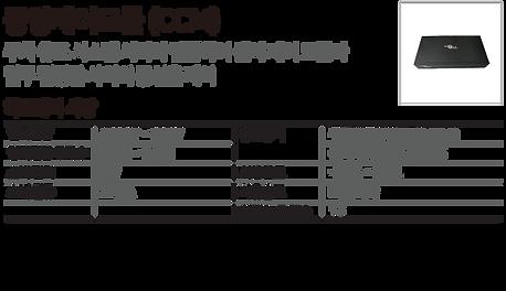 제품정보들_02.png