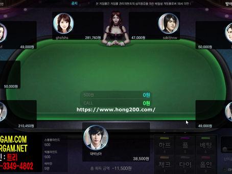온라인홀덤 9원페어로 올인!!!