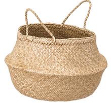 FLÅDIS Ikea Basket