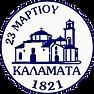 Dimos_Kalamatas_seal.png