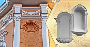 EXTERIOR-WALL-NICHES_royalfoam_banner.jpg