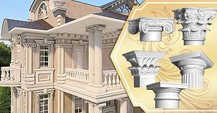 COLUMN-CAPITALS-BASES_royalfoam_banner.jpg
